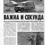 Večernje Novosti